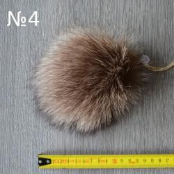 Racoon Fur Pompom 13 cm