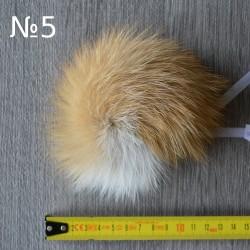 Fox Fur Pompom 13 cm