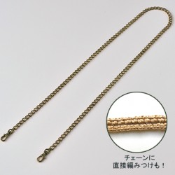 Hamanaka bag chain, antique