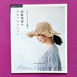 "Hamanaka book ""Eco Andaria hats"""
