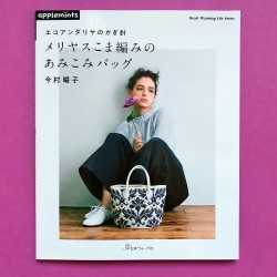 "Hamanaka book ""Crochet Bags and hats"""