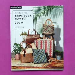 "Hamanaka book ""Crochet Bags with canvas"""
