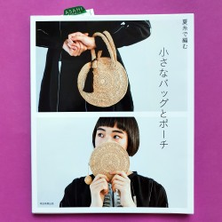 "Book ""Crochet small Bags and pouches"""