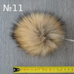 Racoon Fur Pompom
