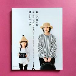"Hamanaka book ""Crochet Bags and hats"""