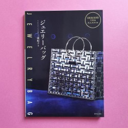 "Book ""Gold & Silver jewelry bags"""