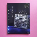 """Book """"Gold & Silver jewelry bags"""""""