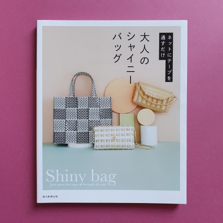 """Hamanaka Book """"Collection of tape yarn bags"""""""