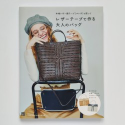"Japanese Book ""Bags made with leather-like Ereza tape"""