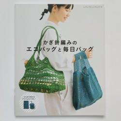 "Hamanaka Book ""Crochet bags"""