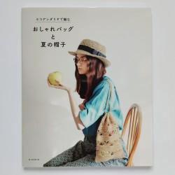 "Hamanaka Book ""Eco Andaria bags & hats"""