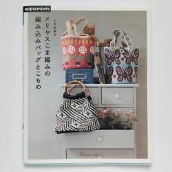 """Hamanaka Book """"Eco Andaria bags"""""""