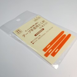 Needle for Hamanaka Ereza