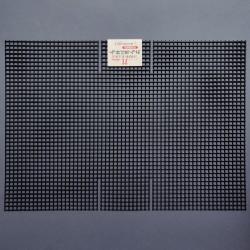 Hamanaka Bag Canvas, 31.5 x 45 cm, black