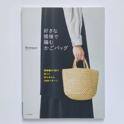 "Hamanaka Book ""Crochet hats & bags"""