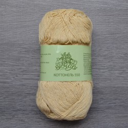 Vivchari Cottonel 550 - 1004 yellow