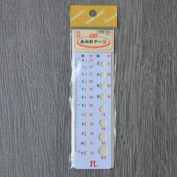 Hamanaka Needle Gauge