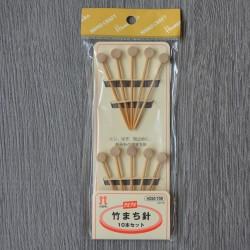 Hamanaka Bamboo Marking Pins
