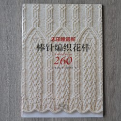 260 Knitting Patterns Book