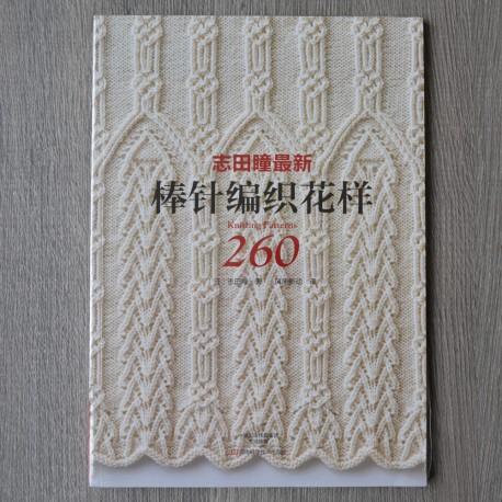 260 Knitting Patterns Book Azuleta