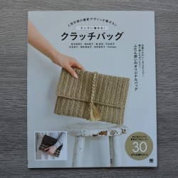 """Японская книга """"Вязаные Сумки"""""""