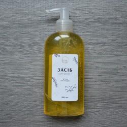 Liquid wool detergent (200 ml)