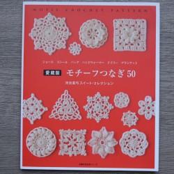 Hamanaka Crochet Motif Book