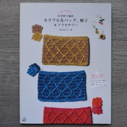 Hamanaka Bags & Accessories Book
