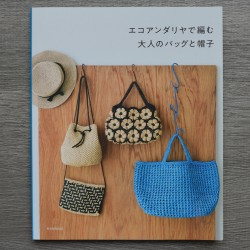 Hamanaka Bags & Hats Book