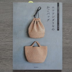 Bags Book