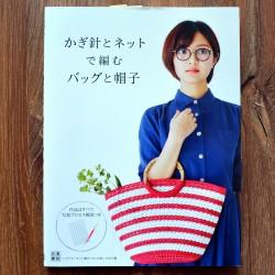 Hamanaka Book Meshes