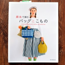Hamanaka Book Crochet bags and interior accessories