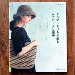 Hamanaka Book Bags and Hats