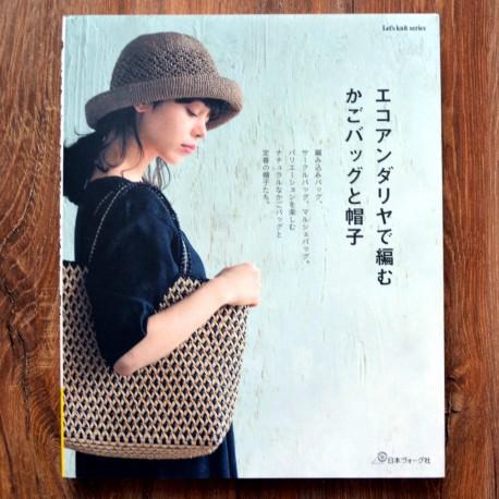 Hamanaka Book Bags and Hats