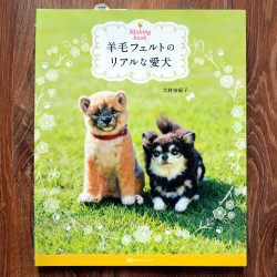 Hamanaka Book Realistic Felted Dogs