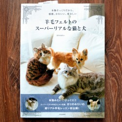 Hamanaka Book Felted Cats & Dogs