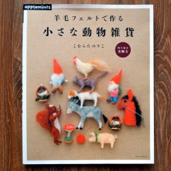 Hamanaka Book Felted Animals