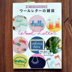 Hamanaka Book Wool Letter