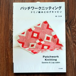 Hamanaka Book Patchwork Knitting