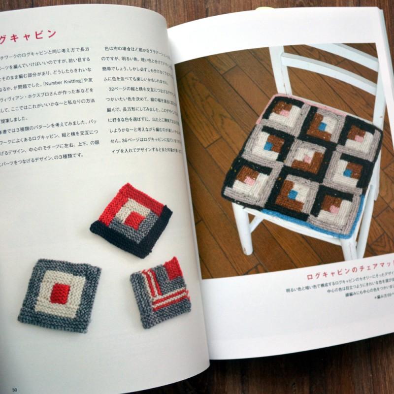 основы фотографии книга